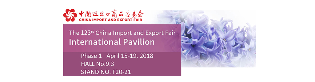 2018 118TH CANTON FAIR INTERNATIONAL PAVILION